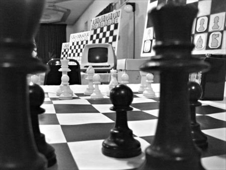 Still from Computer Chess (2013)