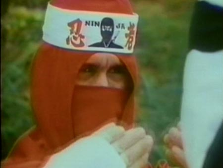 Still from Ninja Champion (1985)