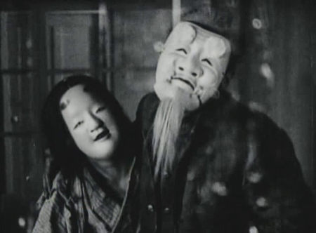 Still from A Page of Madness (1926)